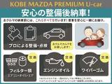 マツダ CX-3 1.5 XD ツーリング