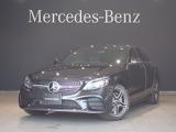 メルセデス・ベンツ C200 4マチック ローレウス エディション 4WD