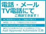 アウディ A3スポーツバック 30 TFSI スポーツ Sラインパッケージ