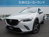 マツダ CX-3 1.5 XD