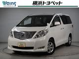 トヨタ アルファード 3.5 350S 4WD