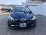 BMW 218iアクティブツアラー ラグジュアリー DCT