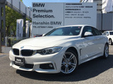 BMW 420iクーペ