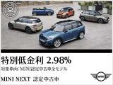 BMW ミニクロスオーバー クーパー S E オール4 4WD