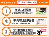 トヨタ ノア 2.0 X Vセレクション