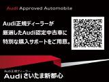 アウディ A3スポーツバック 1.4 TFSI スポーツ Sラインパッケージ