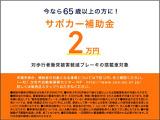 トヨタ レジアスエース 3.0 DX ロング ハイルーフ ディーゼル