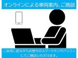 ☆TV電話等を利用して、ご自宅に居ながらオンラインでの商談も可能です! ぜひお気軽にスタッフまでお申し付けくださいませ☆