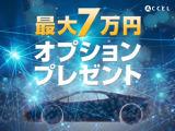 ボルボ XC90 3.2 AWD Rデザイン パッケージ 4WD