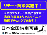 BMW Z4 デザイン ピュア バランス エディション
