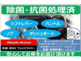 ホンダ ヴェゼル 1.5 ハイブリッド X ホンダセンシング