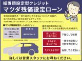 マツダ CX-5 2.2 XD エクスクルーシブ モード 4WD