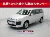 トヨタ サクシードバン ハイブリッド 1.5 UL-X