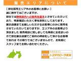 トヨタ ノア 2.0 X スペシャルエディション