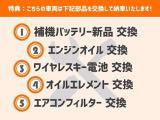 トヨタ ノア 1.8 ハイブリッド X