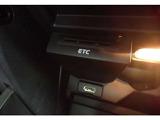 built-in ETC