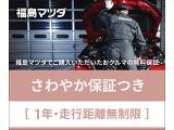 マツダ MAZDA3ファストバック 2.0 X バーガンディ セレクション