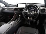 レクサス RX450h