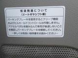【高品質なサービス】専門スタッフが丁寧な対応!車の事ならおまかせ!