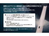 ボルボ XC60 T5 AWD モメンタム 4WD
