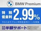 BMW 740e i パフォーマンス Mスポーツ