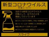三菱 ギャランフォルティススポーツバック 2.0 スポーツ 4WD
