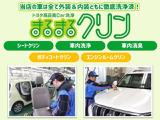 トヨタ ノア 1.8 ハイブリッド Si W×B