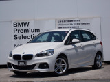 BMW 225xeアクティブツアラー iパフォーマンス Mスポーツ 4WD