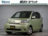 トヨタ ポルテ 1.3 130i