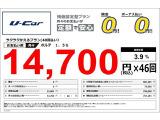 トヨタ ポルテ 1.5 G