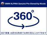 BMWアルピナ B6カブリオ ビターボ
