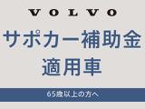 ボルボ V40 D4 インスクリプション ディーゼル