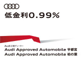 アウディ RS Q3 2.5 パフォーマンス 4WD