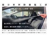 日産 スカイライン 3.0 GT タイプP