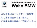BMW 320dグランツーリスモ xドライブ Mスポーツ ディーゼル 4WD