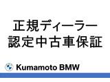 BMW 523d ブラックアウト ディーゼル