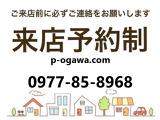 トヨタ iQ 1.3 130G レザーパッケージ