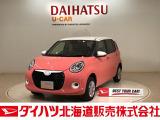 ダイハツ ブーン 1.0 スタイル SAIII 4WD