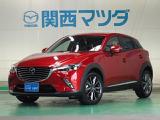 マツダ CX-3 1.5 XD ノーブル ブラウン
