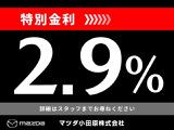 マツダ MAZDA2 1.5 XD プロアクティブ Sパッケージ