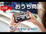 マツダ MAZDA3ファストバック 1.8 XD Lパッケージ 4WD