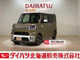 ダイハツ ウェイク G ターボ レジャーエディション SAIII 4WD