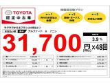 トヨタ アルファード 2.5 G