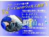 トヨタ ラクティス 1.5 レピス