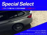 BMWアルピナ B3ツーリング S ビターボ