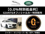 ジャガー XF プレステージ 2.0L P200