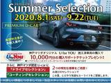 トヨタ ハリアー 2.4 240G Lパッケージ アルカンターラ セレクション