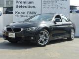 BMW 420iグランクーペ