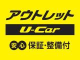 トヨタ ブレイド 2.4 G バージョンL