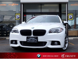 BMW 523d